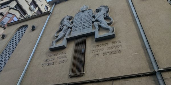 A Synagogue in Bucharest