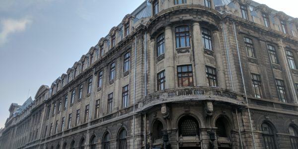 The University Building, Bucharest